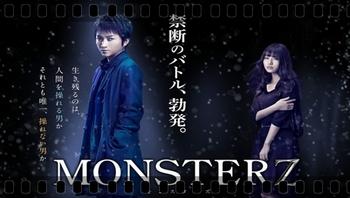 monsterz.jpg